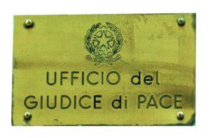 Nuovo Ufficio Giudice Di Pace : Corigliano rossano. giudice di pace uffici confermati